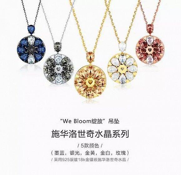 意大利80后珠宝设计大师:中国珠宝业缺国际品牌是