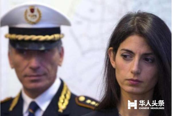 罗马市长Raggi拒绝与检察官谈判