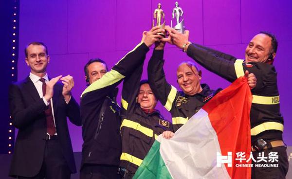 意大利消防队员获得消防世界最佳奖