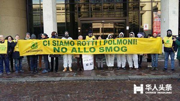 意大利北部部分地区烟雾超过限度