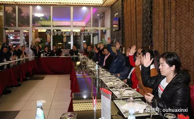 欧洲中华少数民族联谊总会选举大会圆满成功-雷开勋当选首届会长
