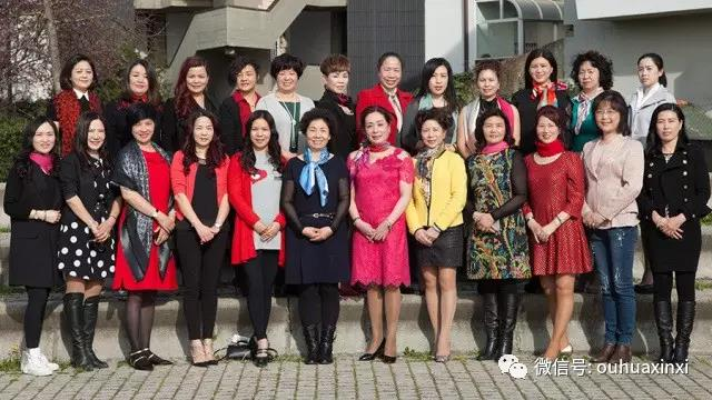 意大利佛罗伦萨华侨华人妇女联合会第三届换届选举圆满完成