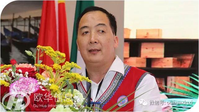 欧洲中华少数民族联谊总会隆重成立 雷开勋先生担任首届会长