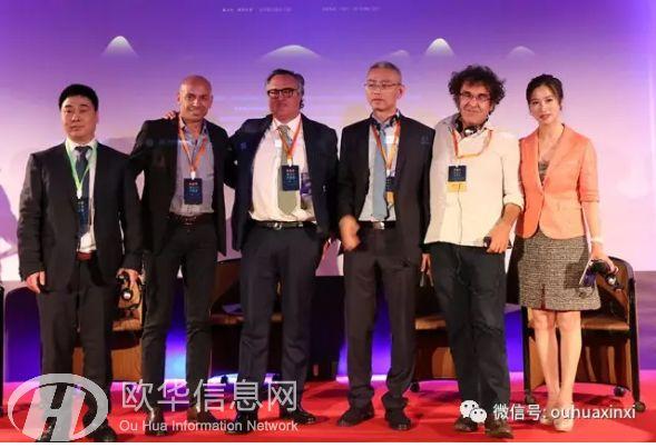 2017中欧华商高峰论坛在佛罗伦萨市盛大开幕