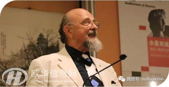 """水墨双城记一一""""南京—佛罗伦萨·水墨双城""""画展隆重开幕"""