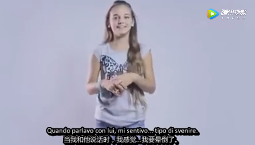 0299.com金沙贵宾会:(视频)意大利萌娃访谈:爱是什么?