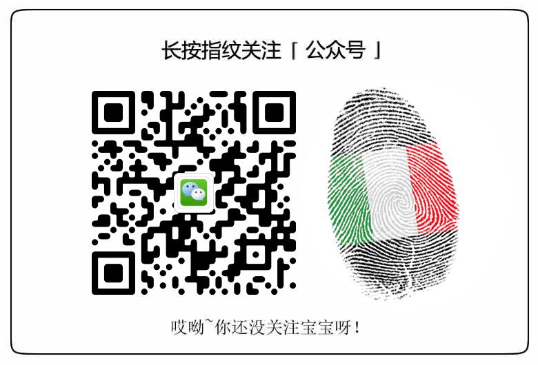 """重庆时时彩开户号码:不送邮件的""""邮递员"""""""
