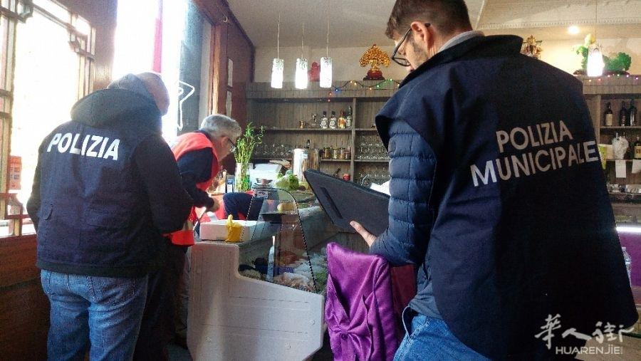 重庆时时彩网络平台:佛罗伦萨一华人餐厅因卫生问题被关门停业