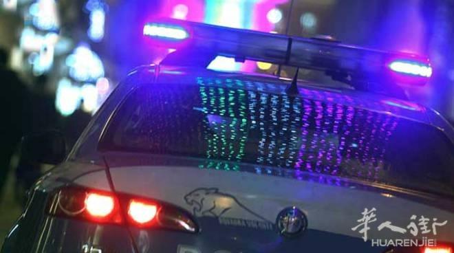 幸运飞艇:Reggio_Emilia持染血针筒抢劫华人的案犯被捕
