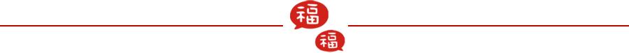 飞艇开奖记录:福城•福味|福州杂烩汤,一口浓汤,尝尽鲜香美味