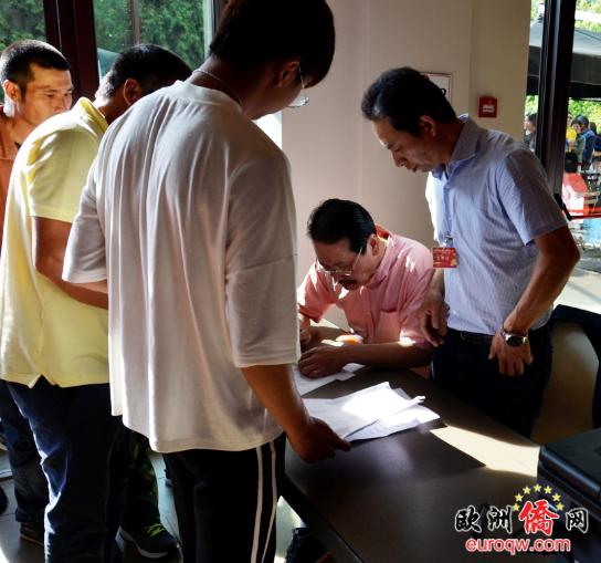 快3稳赚公式:库内奥华侨华人联谊会协助驻米兰总领馆现场办公