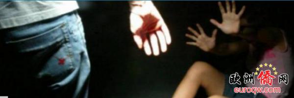 急速赛车是统一开奖么?:罗马男子雇人强奸自己的女儿,被判刑16年